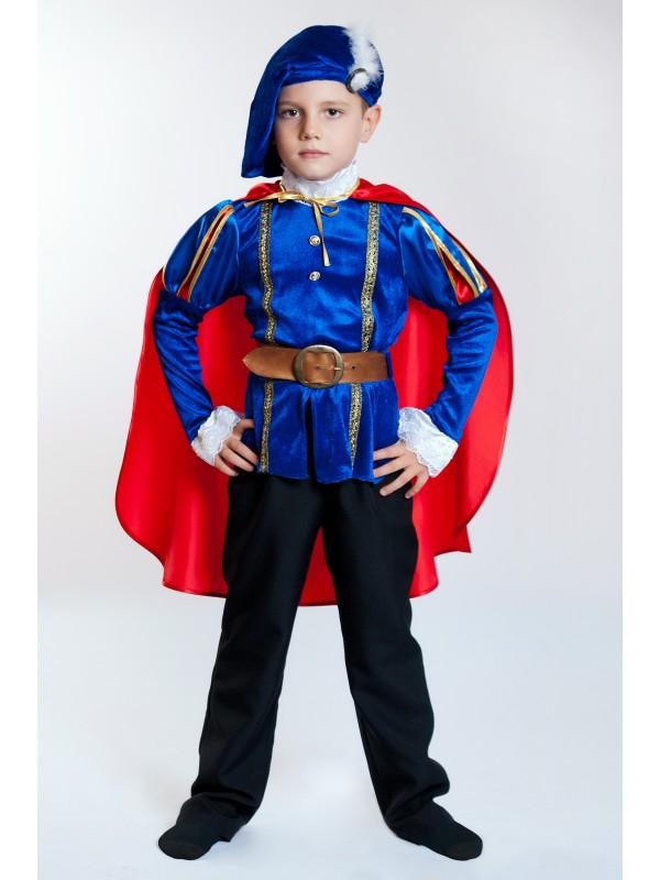 Карнавальний костюм Принц