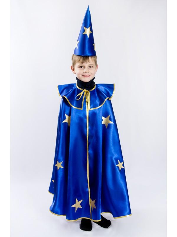 Карнавальний костюм Звіздар