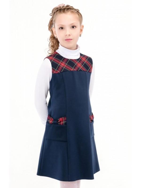 Сарафан шкільний трикотажний синій